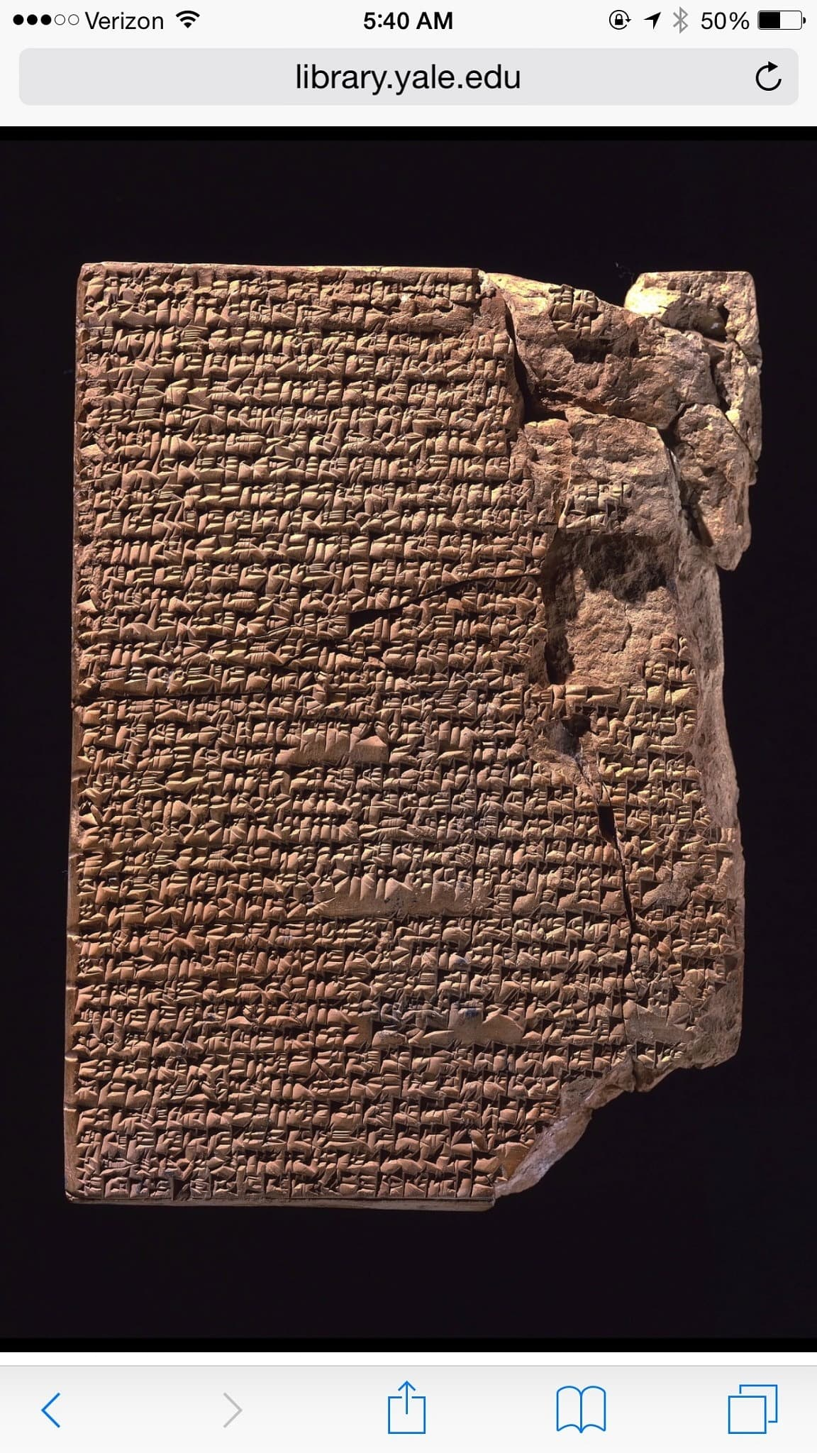 The Oldest Recipes in the World - BabylonianTranscriptions of Older Sumerian Recipes From the Yale Collection