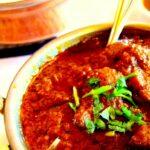 The Hirshon Nepali Lamb Tarkari - तरकारी