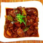 The Hirshon Filipino Pork Adobo - Adobong Baboy