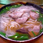 The Hirshon Yunnan Crossing the Bridge Noodles - 过桥米线