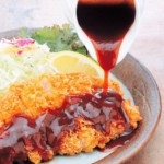 The Hirshon Japanese Tonkatsu Sauce - とんかつソース