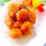 The Hirshon Shandong Candied Apple Fritters - 拔丝苹果
