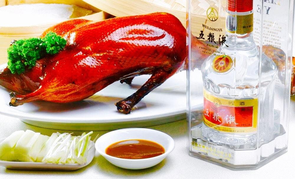 The Hirshon Beijing Duck – 北京烤鸭