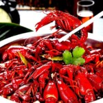 The Hirshon Sichuan Ma La Crawfish - 麻辣小龙虾