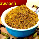The Hirshon Somali Xawaash Spice Blend - حوائج – بهارات صومالية