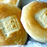 The Hirshon Lebanese Qurban Holy Bread - قربان
