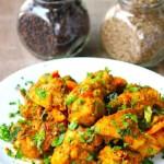The Hirshon Andhra Pradesh Cumin Pepper Chicken - జీలకర్ర మిరప చికెన్