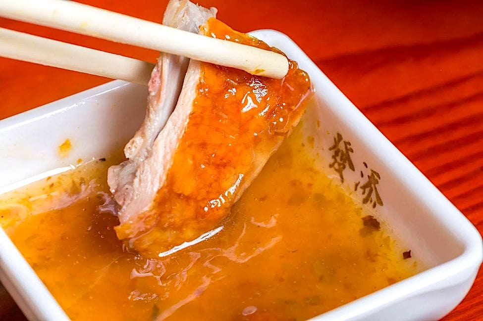 The Hirshon Chinese Plum Sauce (aka Duck Sauce) - 蘇梅醬
