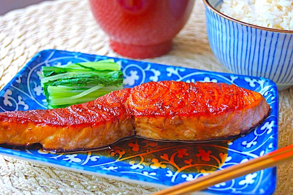 The Hirshon Hokkaido Teriyaki Salmon with Sansho - 北海道照り焼きサーモンと山椒