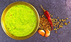 The Hirshon Yemenite Green Chili Condiment – أخضر حار