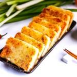 The Hirshon Chinese Dim Sum Radish Cakes - 蘿蔔糕