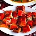 The Hirshon Portuguese Roast Suckling Pig - Leitão À Bairrada