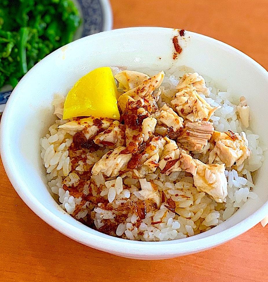 The Hirshon Taiwanese Turkey Rice - 嘉義火雞肉飯
