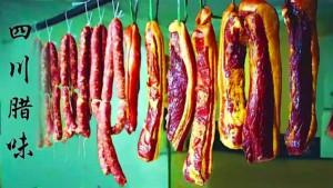 Li ZiQi's Sichuan Ham and Sausages – 四川培根和香肠
