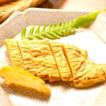 The Hirshon Japanese Daikon Radish Takuan Pickles - 沢庵