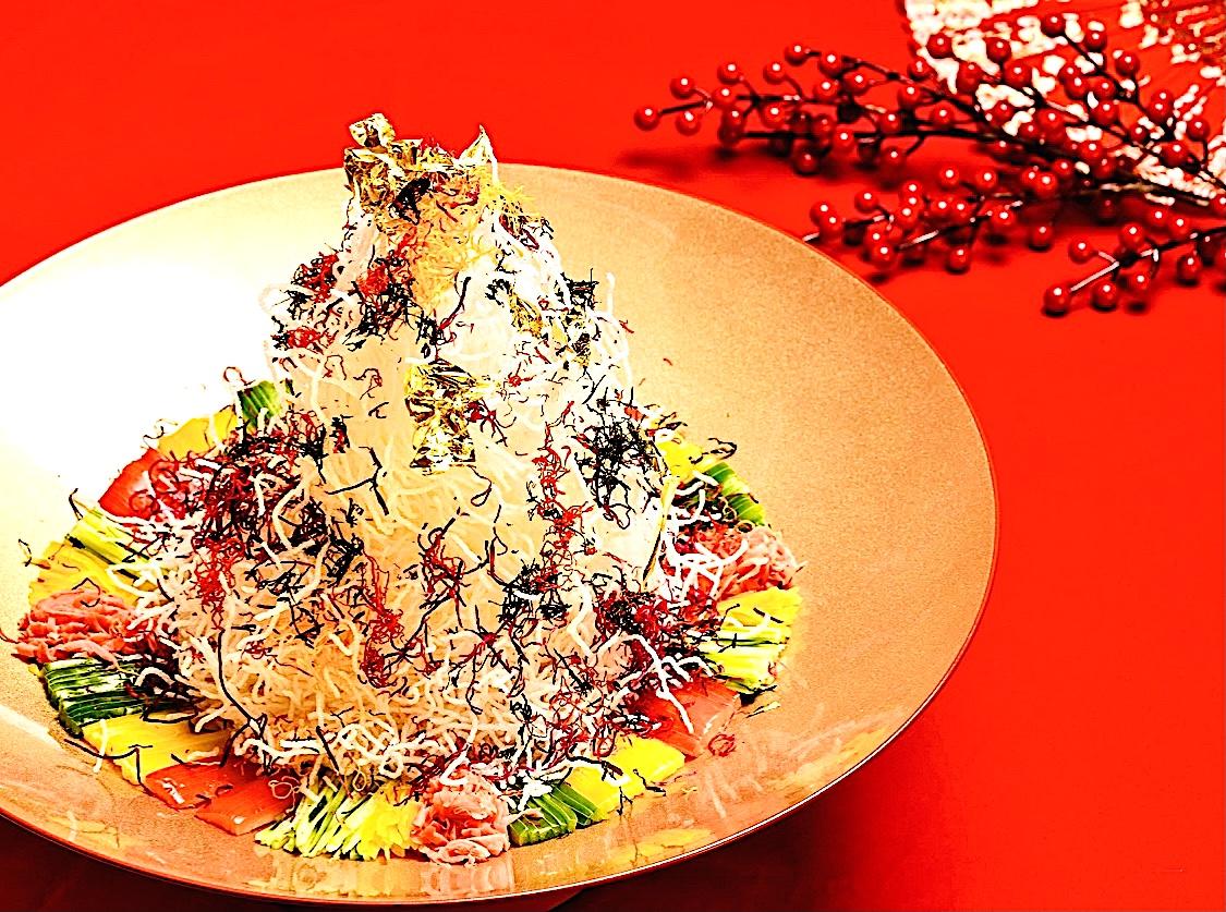 The Hirshon Singaporean Yusheng Tossed Salad For Chinese New Year – 魚生